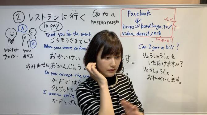 今週末、何をしますか? What are you going to do?  Survival Japanese for Beginner(N5) 3-2