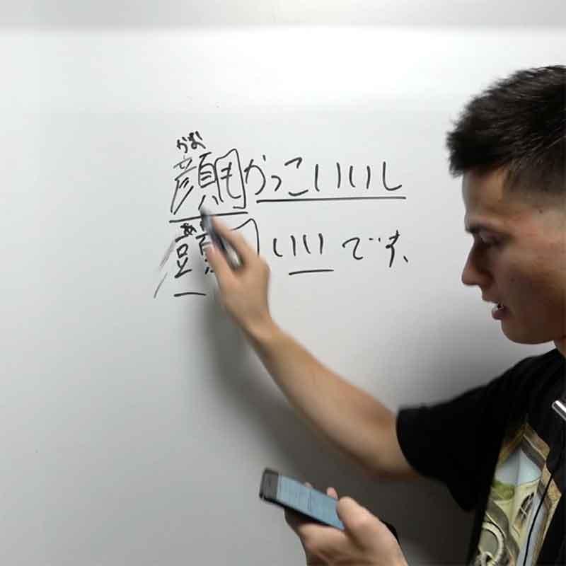 [JLPT][FREE]Grammar / Reading 言語知識(文法)・読解⑴-1(02/12)