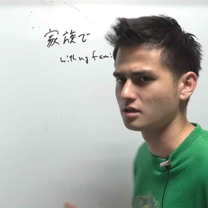 [JLPT]Grammar / Reading 言語知識(文法)・読解⑵-2(07/12)