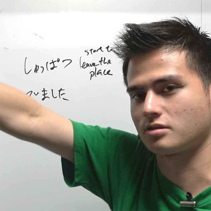 [JLPT]Vocabulary 言語知識(文字・語彙)⑶(09/12)