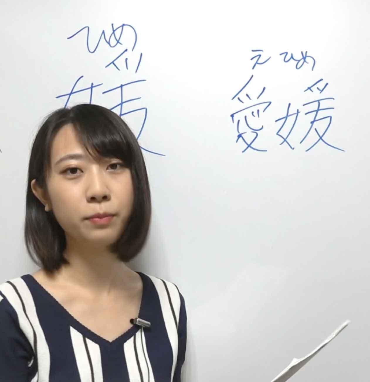 [FREE]Kanji N1 (02/84)