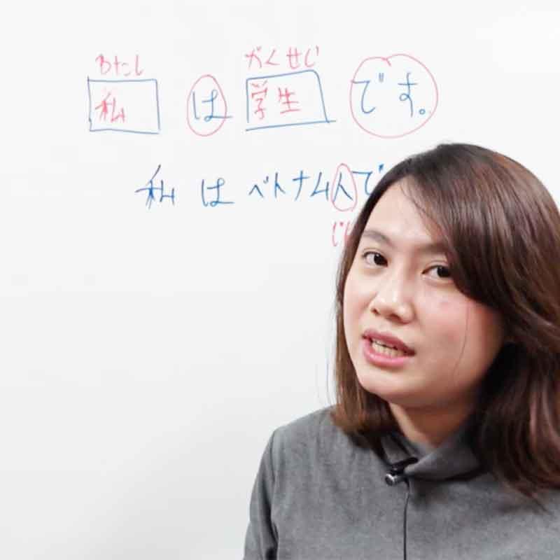 [VN][Free]Tổng hợp Tiếng Nhật Lv.1 (1/25) | học tiếng Nhật online
