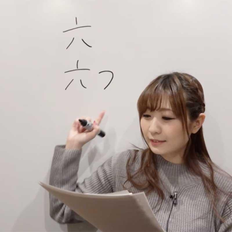 JLPT Kanji N5