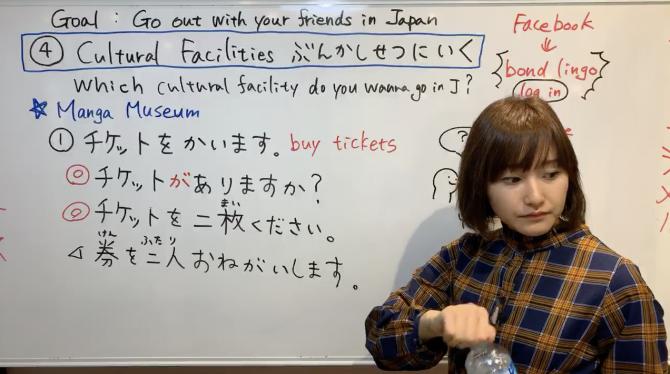 ほめます Compliment, Survival Japanese for Beginner(N5) 3-4