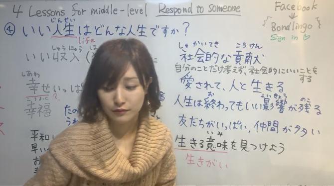 アドバイスする, Survival Japanese for Intermediate(N3) 3-1