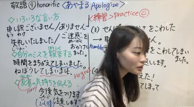 9. サービス敬語 Honorific phrases in service
