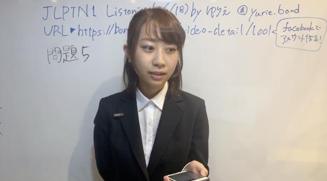 JLPT N2 言語知識(文字・語彙・文法)・読解, Vocabulary / Grammar / Reading 2-1