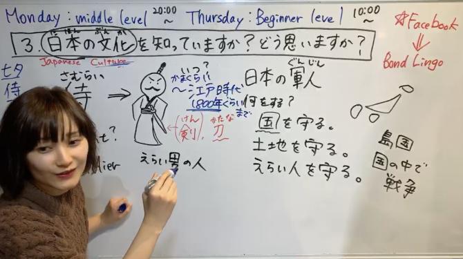 いい人生は どんな 人生ですか?Survival Japanese for Intermediate(N3) 2