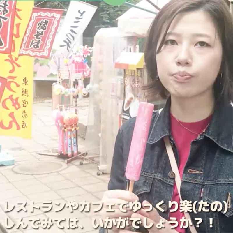 [Easy Japanese]上野公園(うえのこうえん)