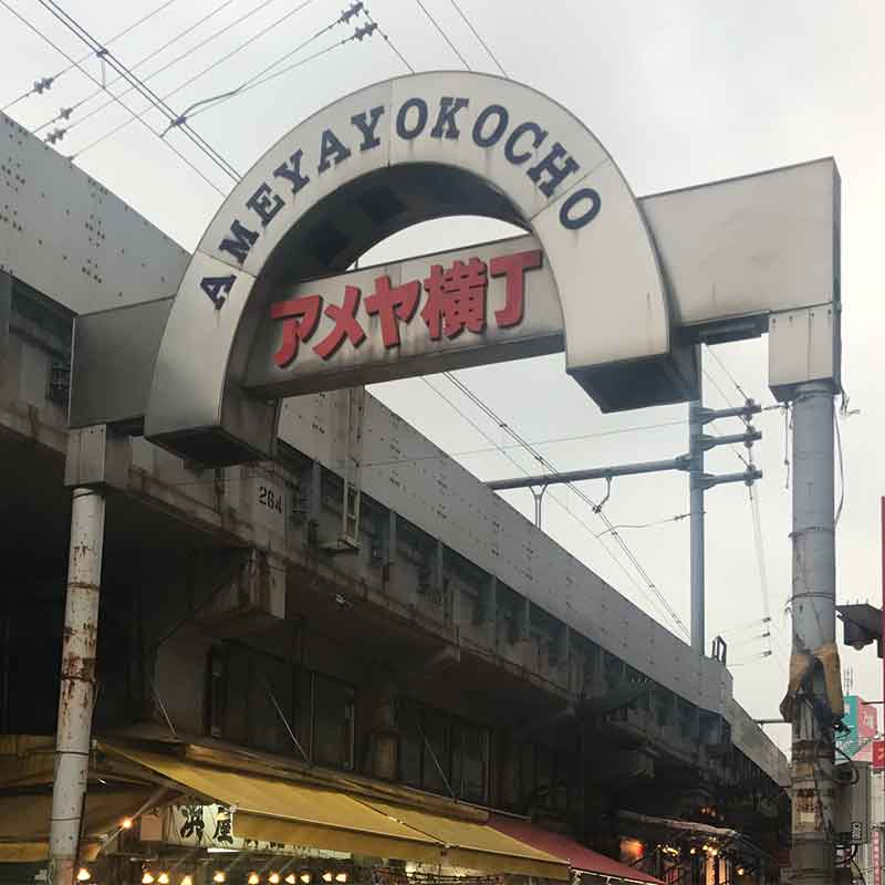 [Easy Japanese]AMEYOKO - Ueno