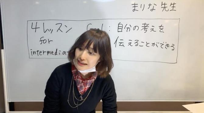 金銭(きんせん) Money, Survival Japanese for Intermediate (N3) 4-2