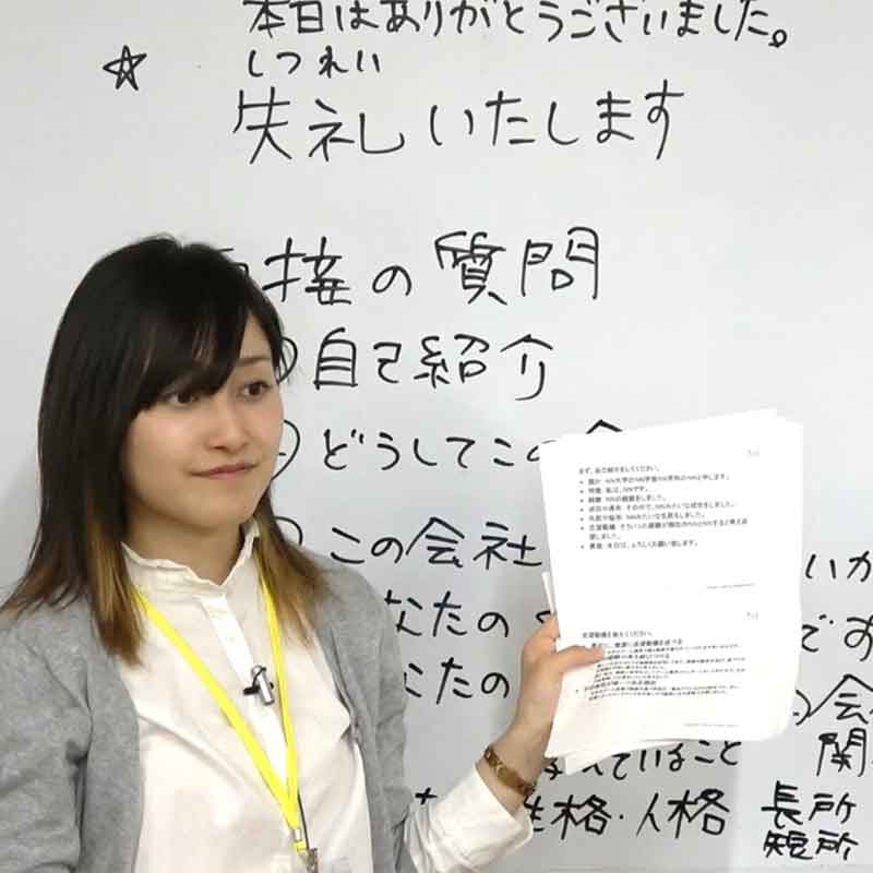 [FREE]How to prepare job interview in Japan | Learn Japanese Online