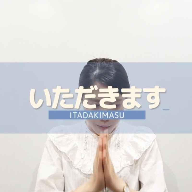 [FREE]Itadakimasu/Gochisousama in Japanese