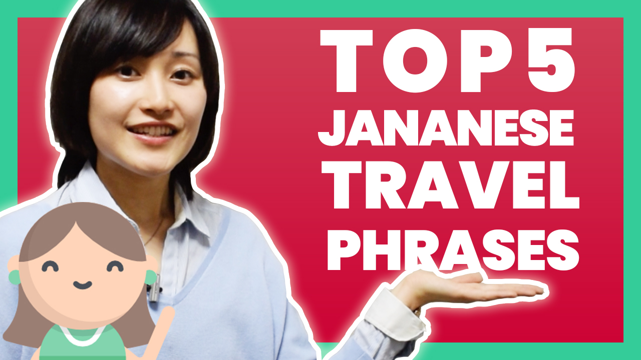 Learn Japanese - TOP5 Japanese Travel Phrases to remember for Your Next Flight to Japan