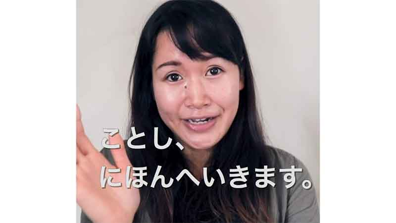 """Learn Japanese - How to say """"jealous"""" casually 