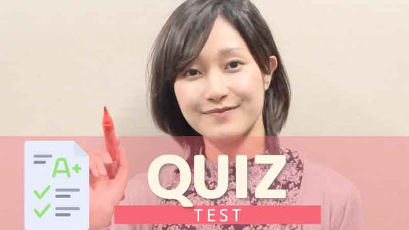 Learn Japanese - QUIZ Japanese test #1 | Learn Japanese Online