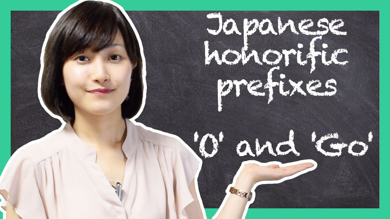 Japanese Keigo - Japanese honorific prefixes O and GO   Learn Japanese online