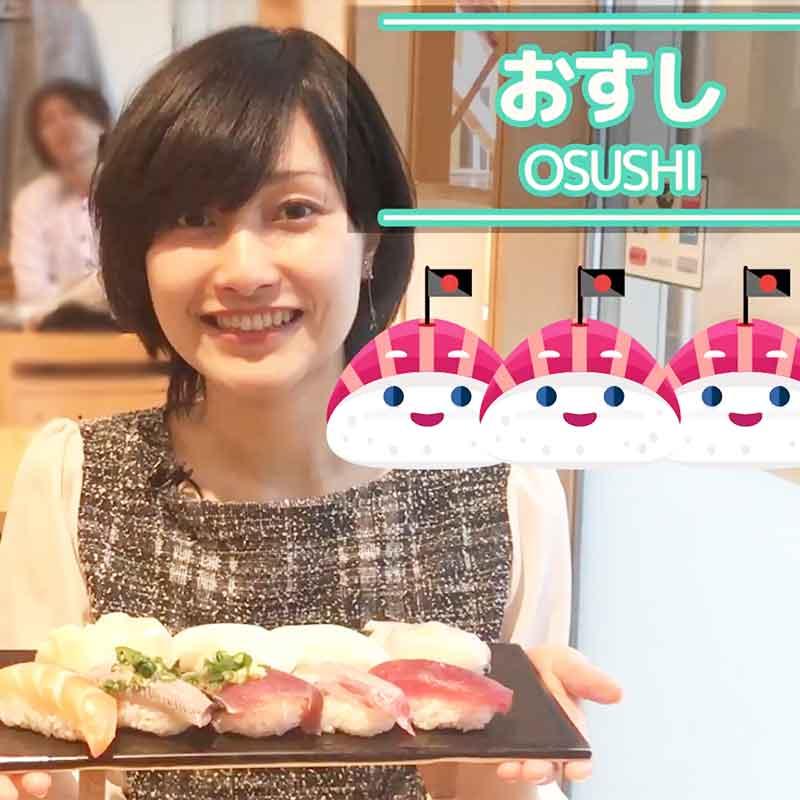 [Easy Japanese]SUSHI - How to order Sushi