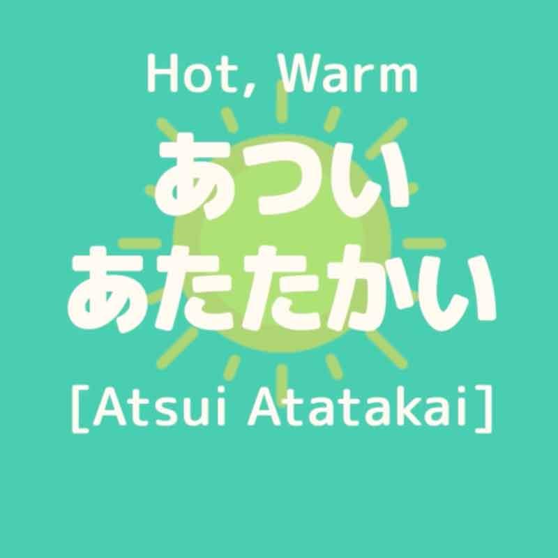 [Tips]Japanese Adjective No1- Cold(さむい) Hot(あつい)