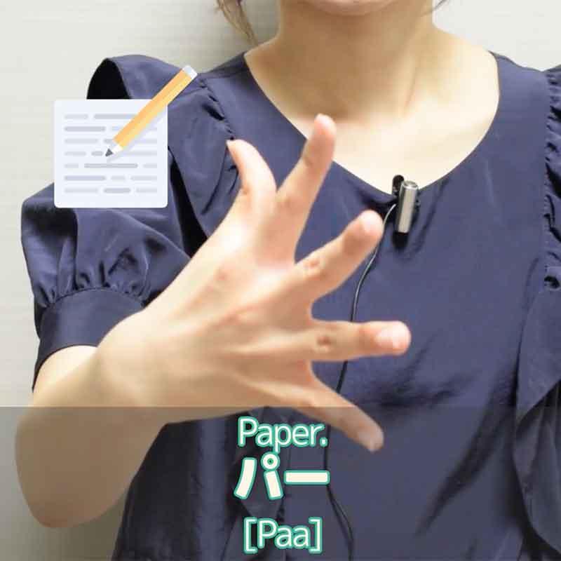 [FREE]Japanese Jyanken - Rock Paper scissors