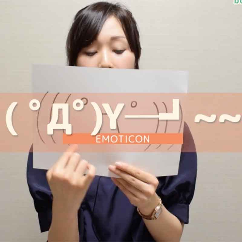[FREE]Japan unique culture - Kaomoji Japanese - Emoticons